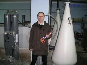 Рыбоводное оборудование для рыбных ферм