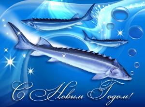 Поздравительная открытка С Новым Годом 2011 от фирмы Akva Agro